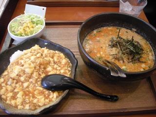 20090418chiku1.jpg