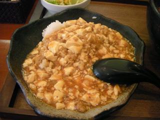 20090418chiku3.jpg