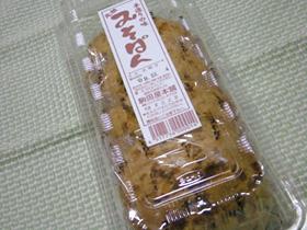 20091130komada1.jpg