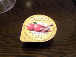 20091224yotsuba3.jpg