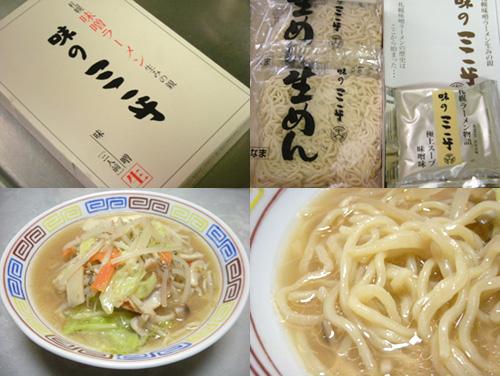 20091227sanpei.jpg