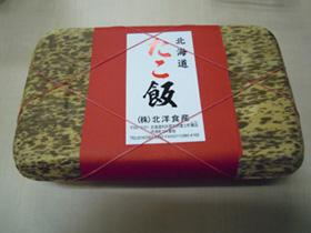 20100415hokuyo1.jpg