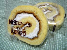 20100511kenzo1.jpg