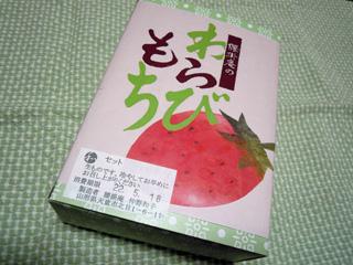 20100517koshi1.jpg