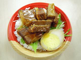20110105heichinro.jpg