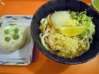 20110411shio.jpg