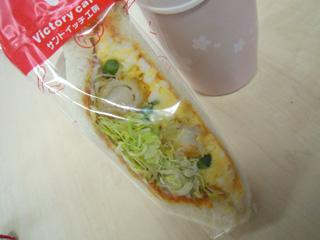 20110527victorycafe.jpg