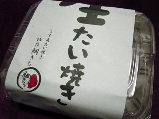 20110715taikichi1.jpg