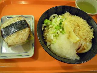 20110824shio.jpg