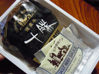 20110916tokachi1.jpg