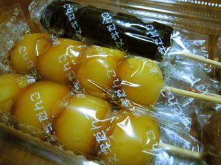 20110928jumonji.jpg