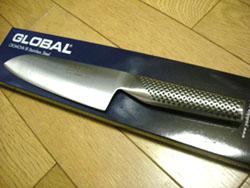 20081129global.jpg