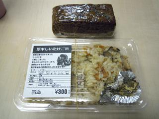 20100419osaki1.jpg