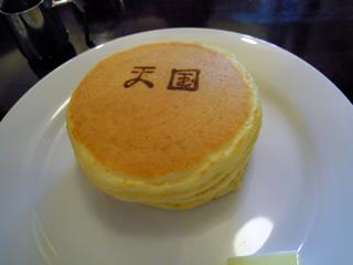 20100606tengoku2.jpg