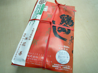 20110218hana1.jpg